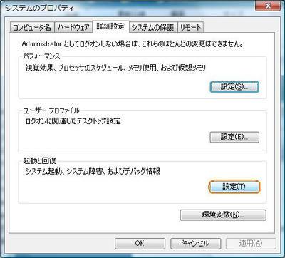 20090125-3.jpg