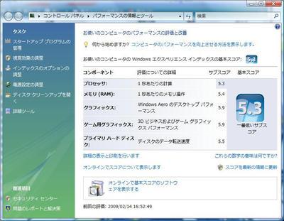 before_001.jpg