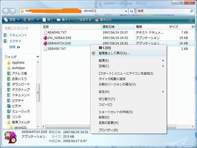 20090417-002.jpg