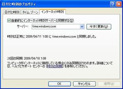 20090417-004.jpg