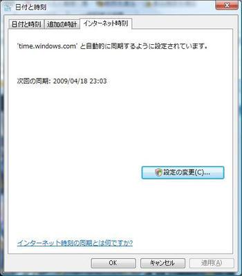 20090417-005.jpg