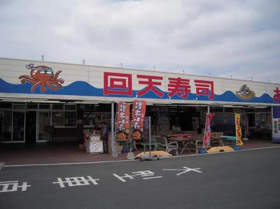 20090429-005.jpg