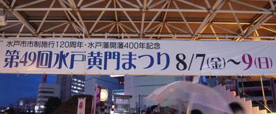 20090807-001.JPG