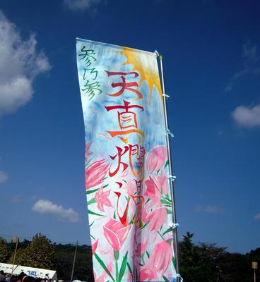 20090905-001.JPG