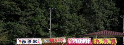 20090905-004.JPG