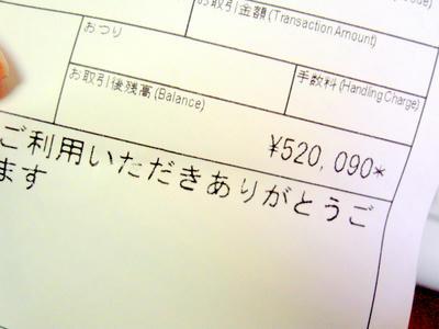 20091206-001.JPG