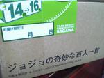 f94a2e55.JPG
