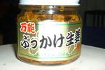 shougatutyuukagai--huro-011.jpg