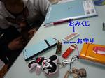 2011_01060007-2.JPG