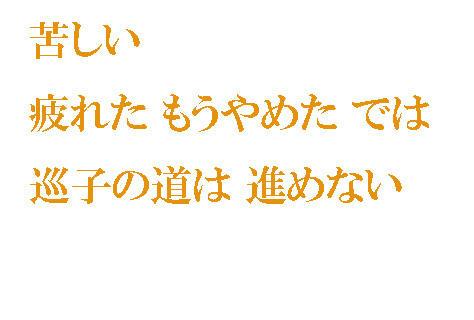 jyunko1.jpg