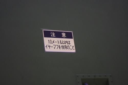 _IGP1444.JPG