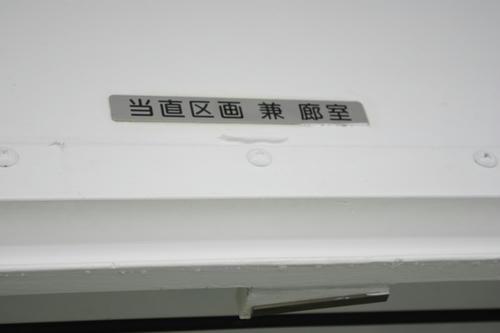 _IGP4856.JPG