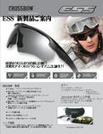 Crossbow-01.jpg
