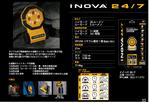 inova24_7.png