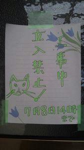 tachiiri.jpg