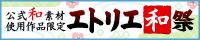 2012wa_bn_s.png