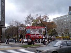 大通り公園、札幌観光幌馬車