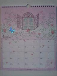 2009年カレンダー 1月