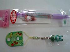 北海道限定キティちゃんのボールペン,まりもっこりのキ携帯ストラップ