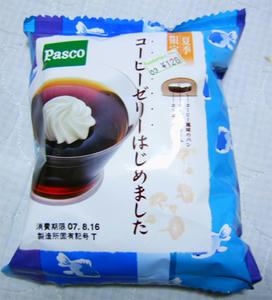 coffee_zerry_pan.jpg