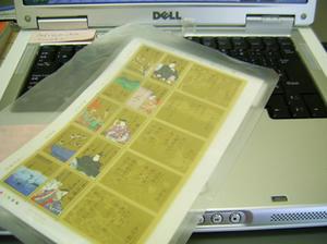 stamp_all.jpg
