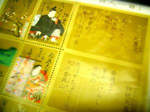 stamp_zoom.jpg