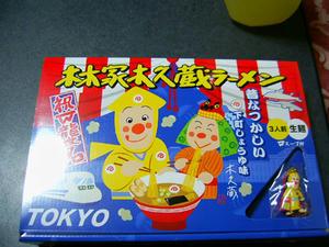 kikuzou1.jpg