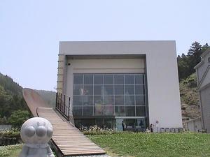 anpanman01