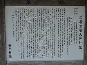 iwatuti1