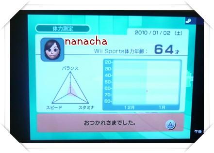 P1080034.JPG