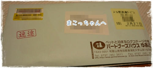 P1080472.JPG