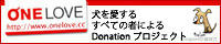 onelove200_40.jpg