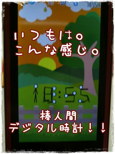P1100329.JPG