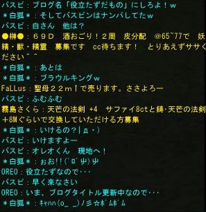 clip_7.jpg