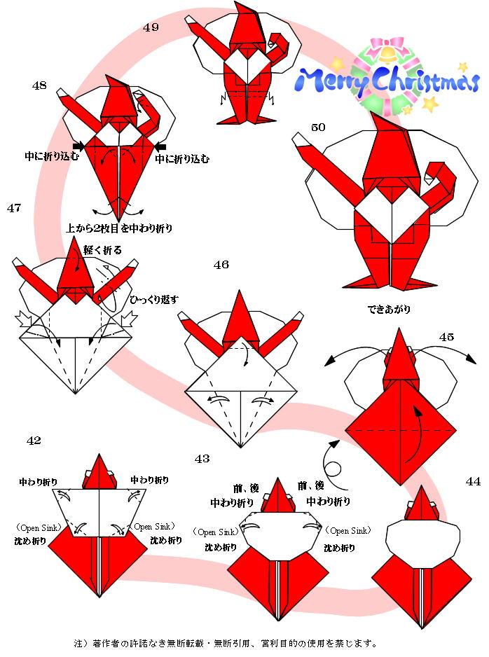 すべての折り紙 折り紙 切り絵 簡単 : クリスマス飾りの簡単な折り紙 ...