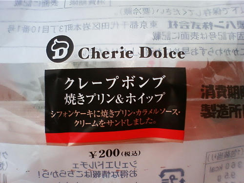 DCF_0150.JPG