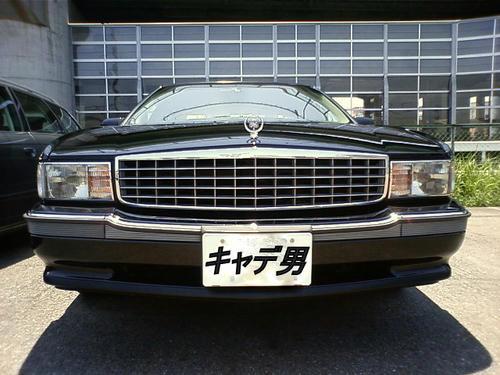 27719b6f.JPG