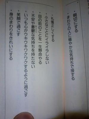 DCF_0145.JPG