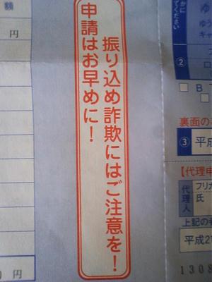 DCF_0272.JPG