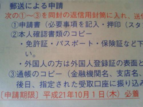 DCF_0273.JPG