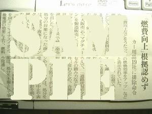著作:読売新聞