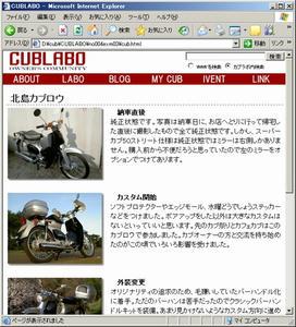 ContentsPages