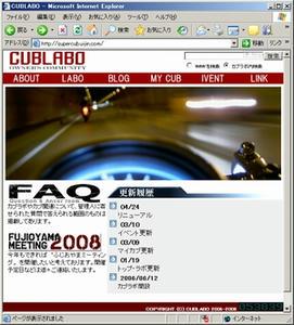 CUBLABO v4(β)