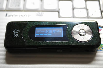 20081105