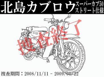 20090122