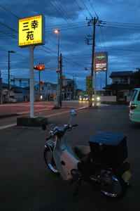 20100620