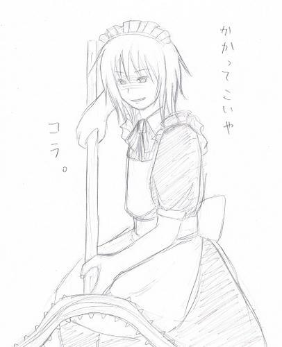 女装注意梅丸(メイド)