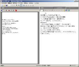 mvpen4-s.jpg