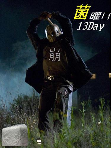 13day_2.jpg