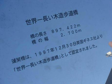 DSC08049.jpg
